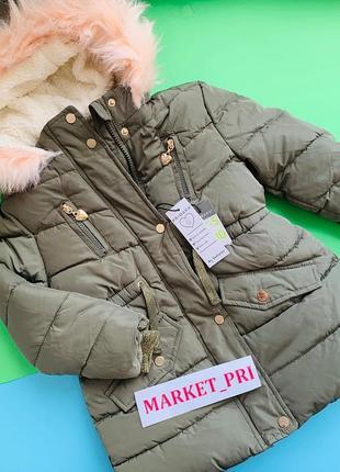 Зимняя куртка примарк для девочек