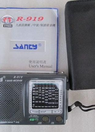 Приемник портативный R-919, AM MW SW FM диапазоны, чехол, новый
