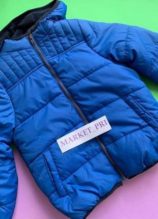 Зимняя куртка для мальчика распродажа на 7-8 лет