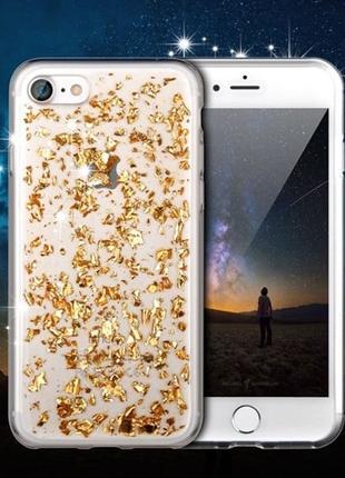 Силиконовый чехол с блестками Золотой для iPhone 7