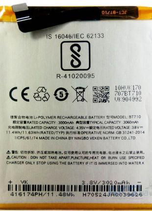 Аккумулятор Meizu M5c / BT710 (3000 mAh)