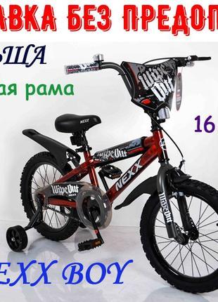 Детский Двухколесный Стальной Велосипед NEXX BOY 16 Дюйм Красный