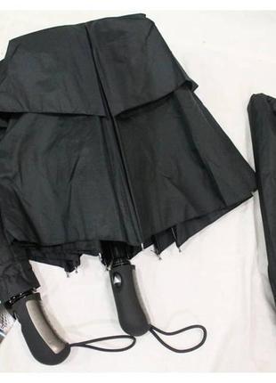 Мужской зонт