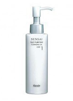 SENSAI (Kanebo)  Silky Purifying Cleansing Oil очищающее масло