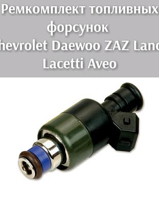 Ремкомплект топливных форсунок CHEVROLET AVEO, LACETTI, DAEWOO LA