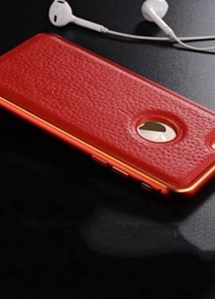 Металлический бампер 0.7мм с кожаной вставкой Красный для IPhone
