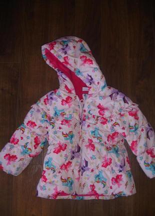 Фирменная теплая куртка май литл пони девочке 4-5 лет идеал