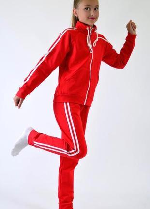 Спортивный костюм, рост 146 см