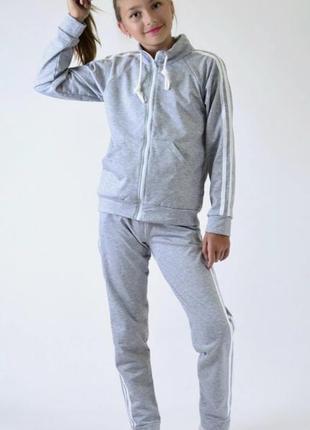Спортивный костюм, рост 140-146-152 см