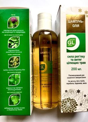 """Шампунь-масло """" Репейное масло и вытяжка из Целебных Трав"""" 150 мл"""