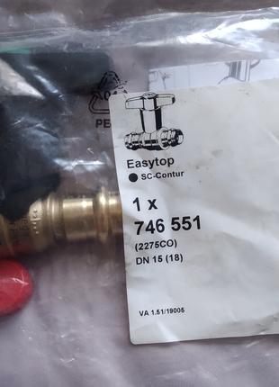 Крани шаровиэ пресс бронза SC-Contur, високая T- ручка, EASYTOP
