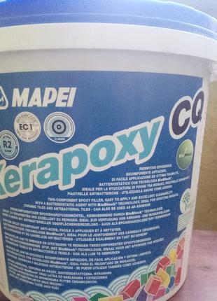 Фуга епоксидна  Mapei kerapoxy cg