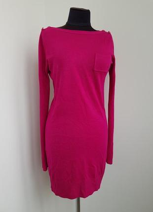 Теплое платье dorothy perkins