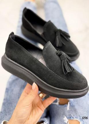 Туфли лоферы материал: натуральная замша