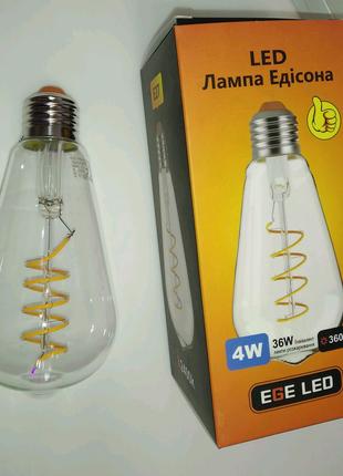 Лампа Едисона феломен LED светодиодная