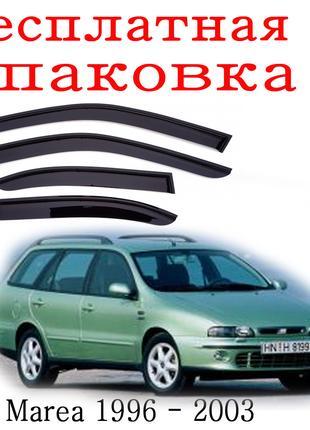 Дефлекторы окон Fiat Marea 1996 - 2003 ветровики