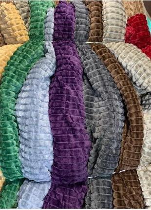 Плед двостороння овчина разные цвета 200/230