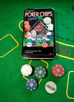 Покерный набор на 100 фишек для игры в покер с номиналом новый