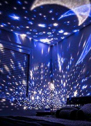 Ночник проектор Звездное небо новый