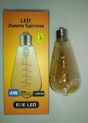 Лампа Едисона 4 ватта бронза LED светодиодная