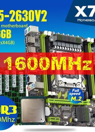 Набор Intel Xeon E5-2630 V2 2,6 ГГц + ALZENIT X79 + 4*4 (16Гб) DD