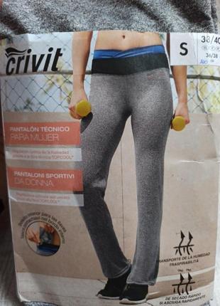 Спортивные штаны crivit