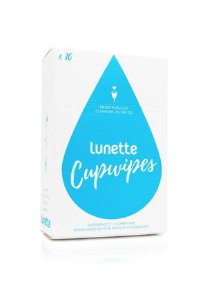 Серветки для чаші Lunette Cupwipes