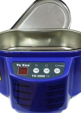 Двух-режимная, ультразвуковая ванна Ультразвуковые ванны синяя