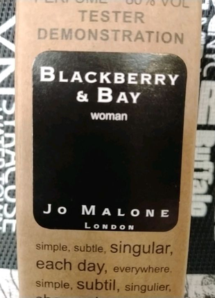 Jo Malone Blackberry & Bay TESTER  LUX, женский, 60 мл