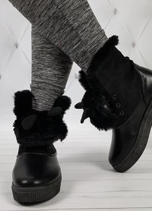Новые женские зимние черные ботинки с меховой опушкой