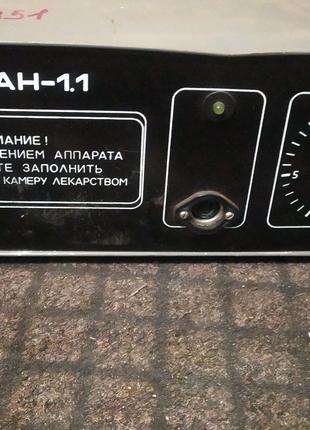 Ингалятор Эма Туман-1.1 ультразвуковой аэрозольный