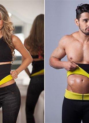Пояс для похудения Hot Shapers Pants Neotex, пояс для похудения ж