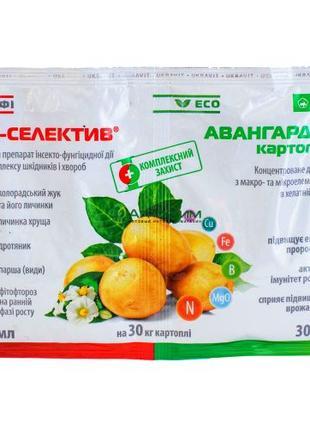 Ас-селектив 30 МЛ + Авангард картофель 30 МЛ