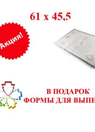 Силиконовый коврик армированный для теста 60х45,5 + ПОДАРОК