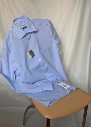Рубашка мужская от немецкого бренда royal  class