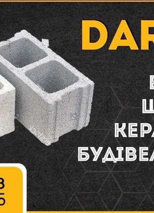 шлакоблок ввдсівоблок блок