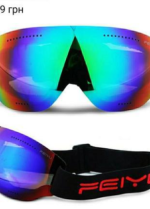 Лыжные очки маска для лыжника сноубордиста мотокросса