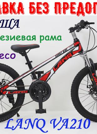 Детский Двухколесный Магнезиевый Велосипед 20 Дюйм LANQ VA210 Чер