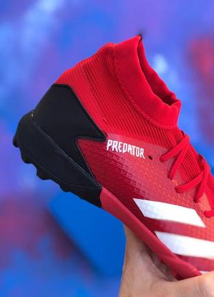 Сороконожки Adidas Predator 20.3/многошиповки/адидас предатор/