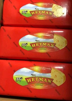 Сир Гетьман