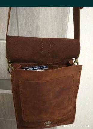 Мужская сумка через плечо , кожанная
