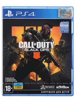 Гра Call of Duty: Black Ops 4 для PS4
