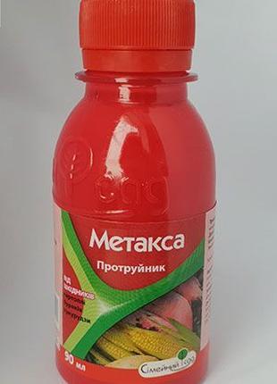Метакса 90  мл