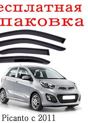 Дефлекторы окон Kia Picanto c 2011 ветровики