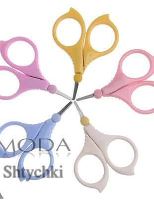 Маникюрные ножницы для детских ноготков
