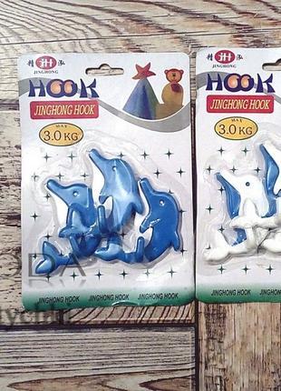 Держатели - дельфинчики для полотенец, на двухстороннем скотче