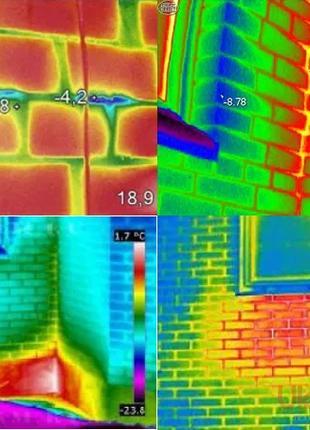 Тепловизор Черкассы, обследование тепловизором, энергоаудит