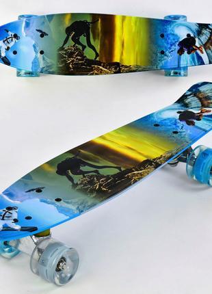 Скейт Пенні Борд Best Board 3270 дошка 55см, колеса PU, світяться