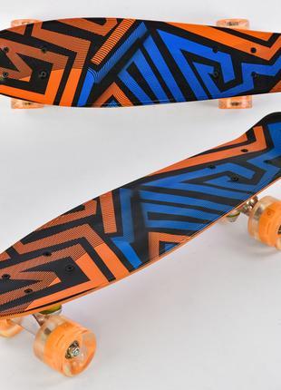 Скейт Пенні Борд Best Board 7620 дошка 55см, колеса PU, світяться
