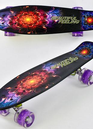 Скейт Пенні Борд Best Board 8740 дошка 55см, колеса PU, світяться